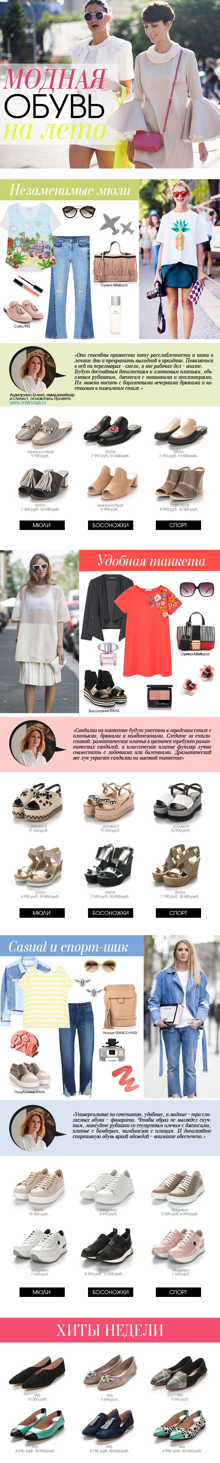 30-05-17-fashionboots.jpg