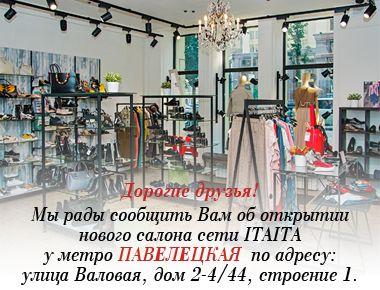 39f56f50d5f7 Интернет-магазин итальянской обуви ITAITA: купить брендовую обувь из ...