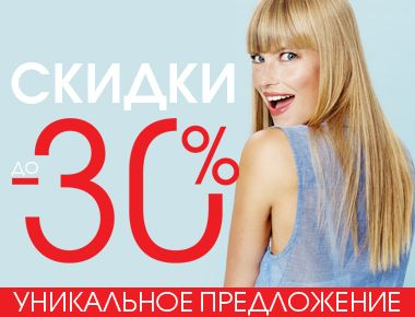3fd79026c2d Интернет-магазин итальянской обуви ITAITA  купить брендовую обувь из ...